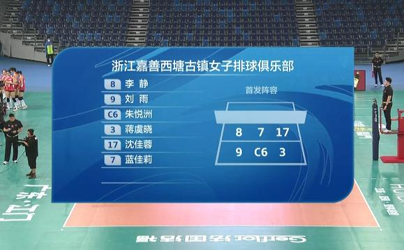 全锦赛广东女排浪费3赛点不敌浙江 江苏3-0胜云南
