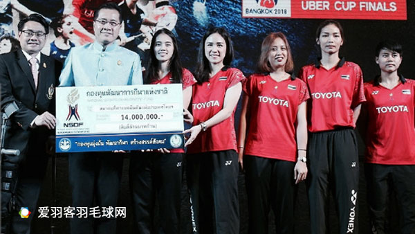 泰国女队获奖1400万泰铢