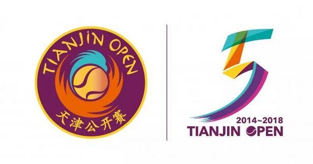 天津赛五周年logo
