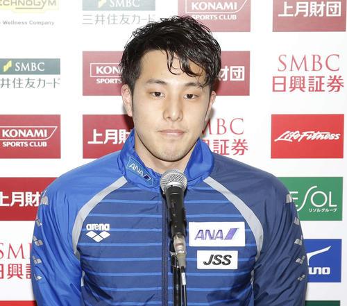 濑户大也在赛前接受媒体采访