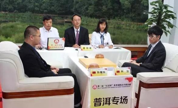 第三届百灵杯决赛普洱专场赛由陈宇个人赞助