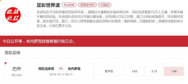 http://www.7loves.org/caijing/1184378.html