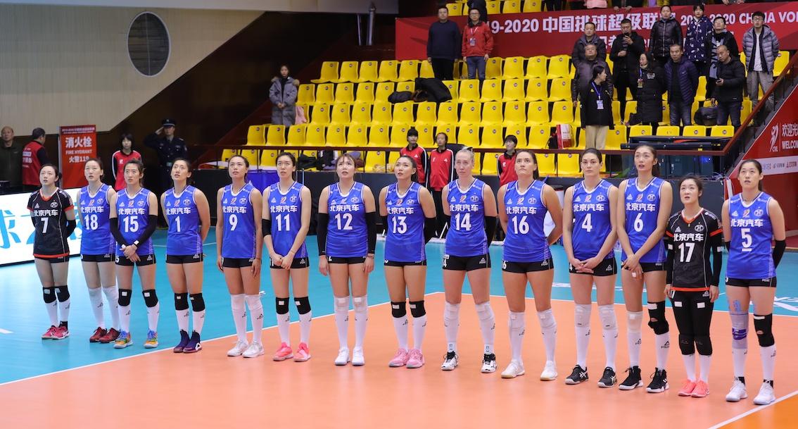 19-20中国女排超级联赛第九轮第49场山东队3:0北京队
