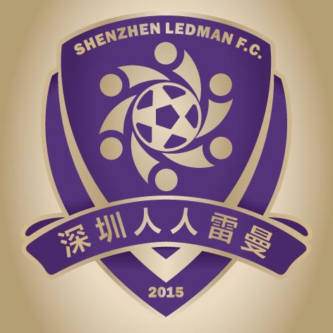 中乙深圳人人俱乐部宣布解散 全体球员收解约函