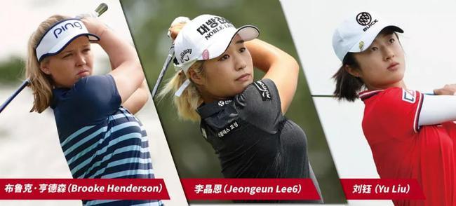 (左起)亨德森、李晶恩和刘钰均已确认参赛