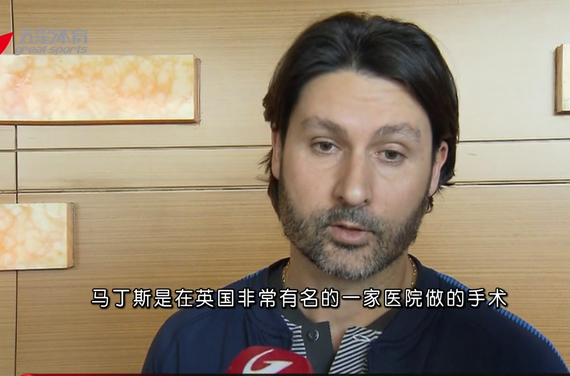 申花队医:马丁斯手术成功