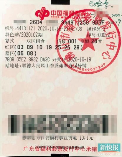 妙龄美女购彩5个月揽双色球505万:曾机选中过四等