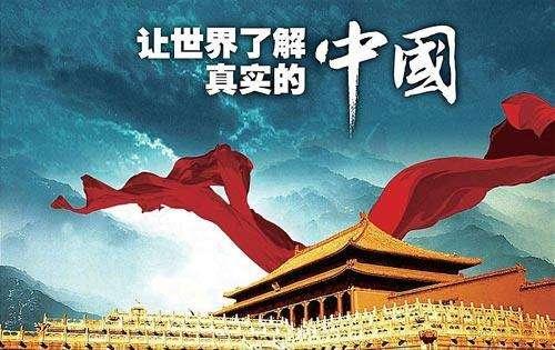中国文化走出去