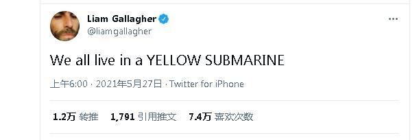曼联输球曼城球迷开心  歌星:我们都生活在黄潜里