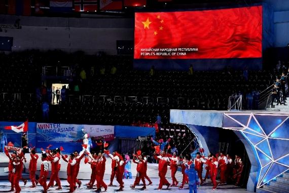 第29届大冬会在俄罗斯开幕 霍尔金娜参与圣火点燃