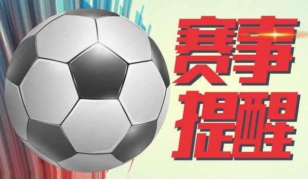 日职提醒:广岛三箭阵容完整 往绩交锋优势巨大