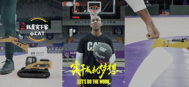 卡特彼勒携快手助力实现篮球梦想挖掘国民篮球实干家梦圆CBA