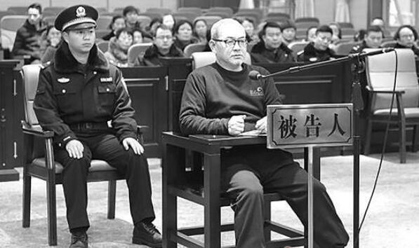 文山钰锽投资有限公司老板关义受审