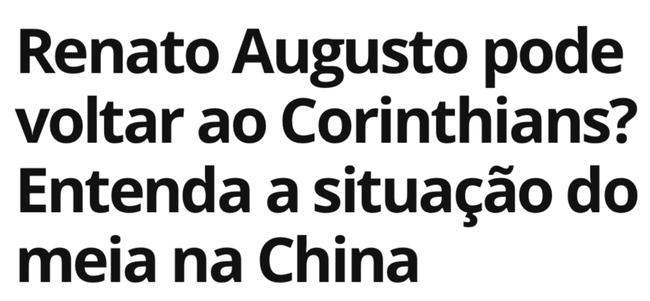 飞讯-奥古不打算重返巴西联赛 俄超劲旅相中扎哈维