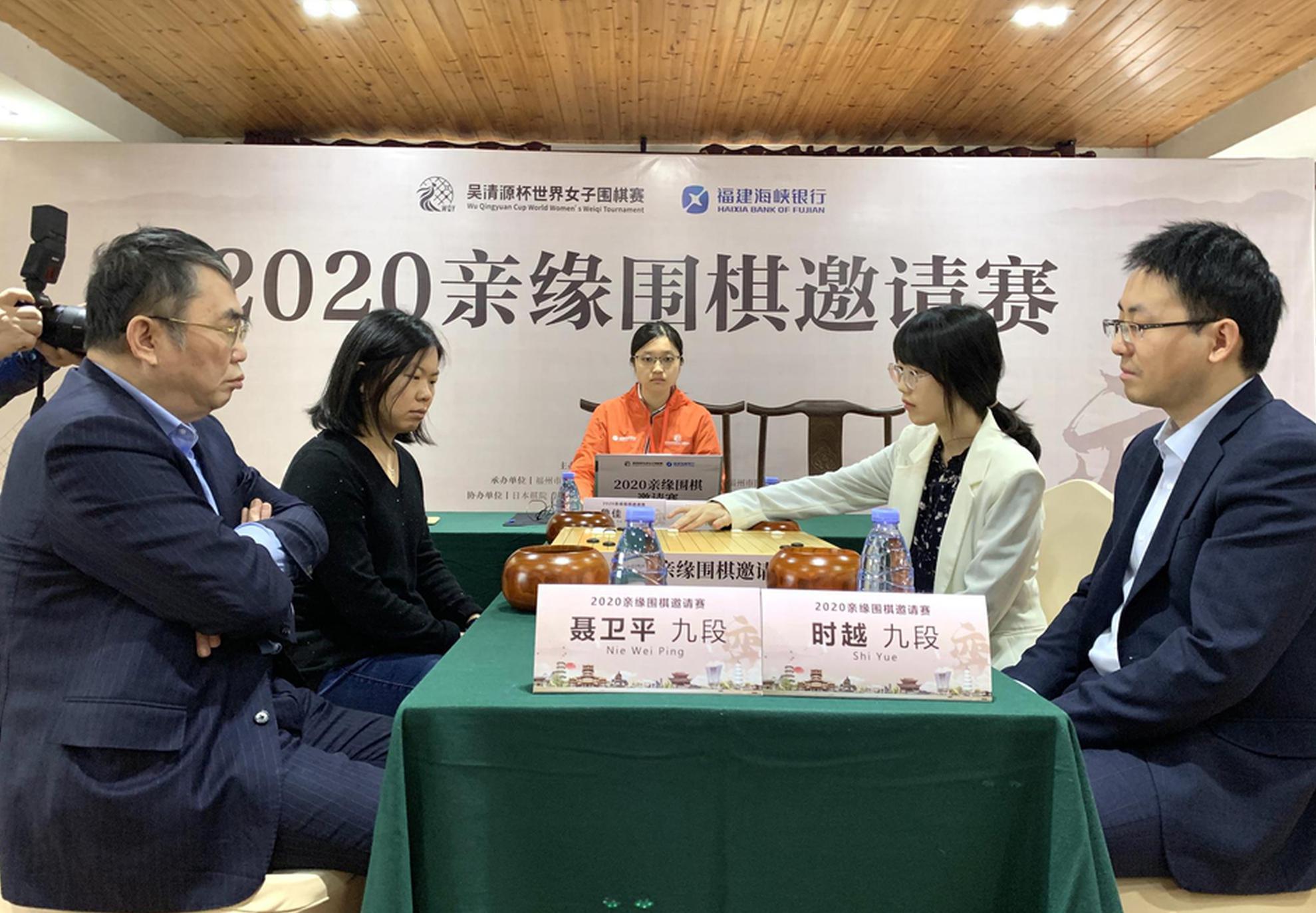 高清-亲缘围棋邀请赛决赛福州打响