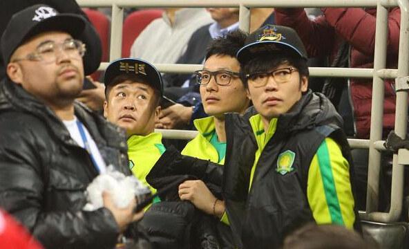 国安球员曾多次现场给首钢助威