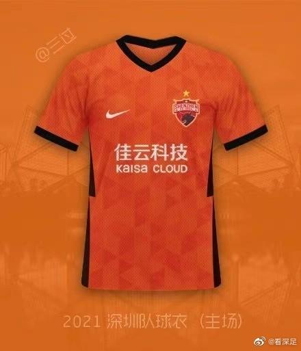 深足主场球衣确定回归橙色 主客场用冠军赛季配色
