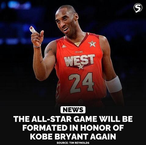 NBA全明星赛将沿用去年规则 再次致敬科比