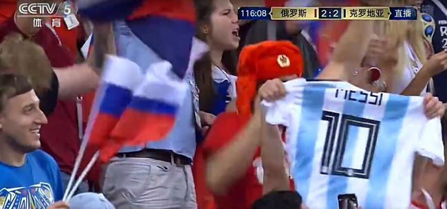 梅西还在世界杯!俄罗斯人高举他球衣庆祝|图
