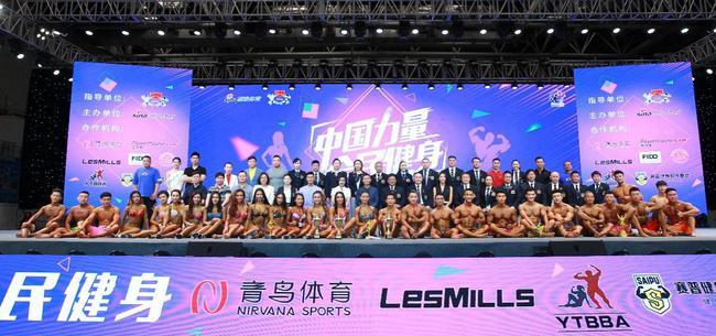 魏江雷:做群体运动 让健身锻炼成为生活方式
