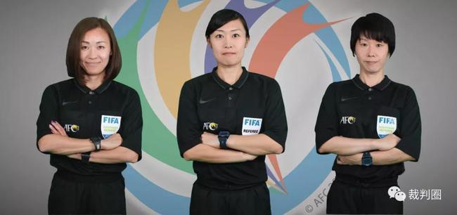 日本女子国际级裁判员
