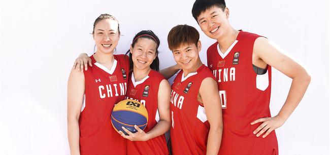创造历史!中国3X3女篮全胜夺得世界冠军!