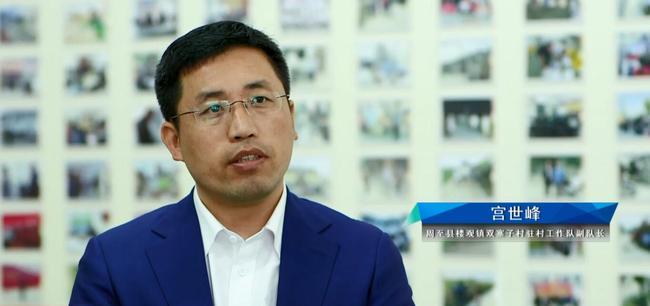 """2019西安国际马拉松:""""奔跑中国"""