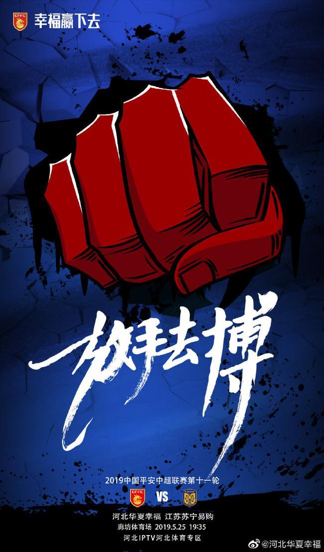 华夏VS苏宁首发:尔康PK特谢拉 董学升冲锋抗大旗