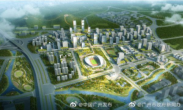 广州市政府确认恒大新主场落实 毗邻高铁站很便捷