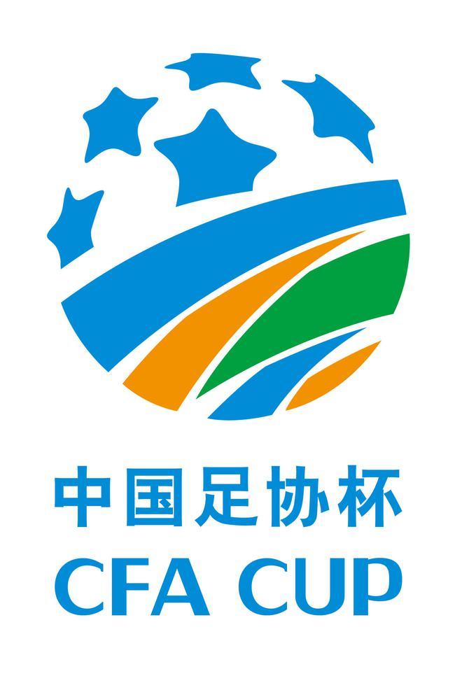新赛季足协杯7月底开幕 中乙队展开前两轮争夺