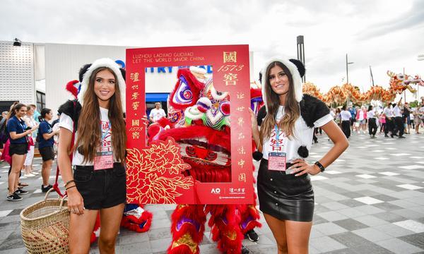 高清-澳网举行1573日 舞龙舞狮中国元素闪耀