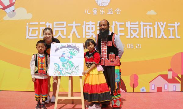 高清-李娜携手儿童乐益会 赴大理支持学前教育公益