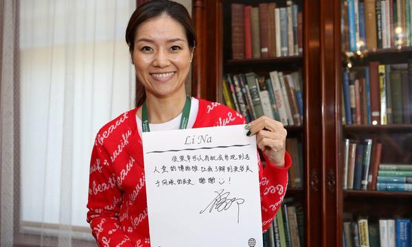高清-李娜参观网球名人堂博物馆