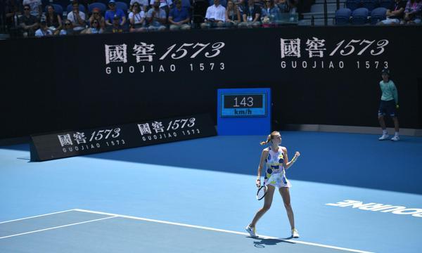 高清-新浪直击澳网科娃晋级八强