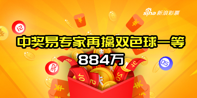 http://www.uchaoma.cn/tiyu/1195218.html