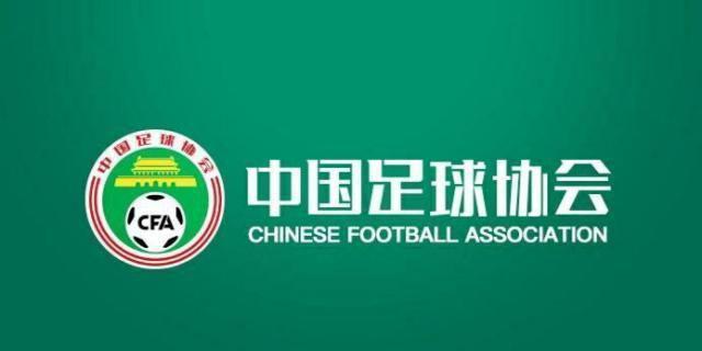 俱乐部投资人会议周三召开 将协商下赛季中超政策