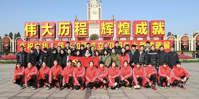 排球中心组织参观新中国成立70周年成就展