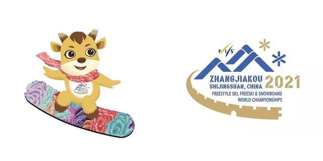 NBA篮球竞彩推荐-2021年自由式滑雪及单板滑雪世界锦标赛入驻禹唐体育