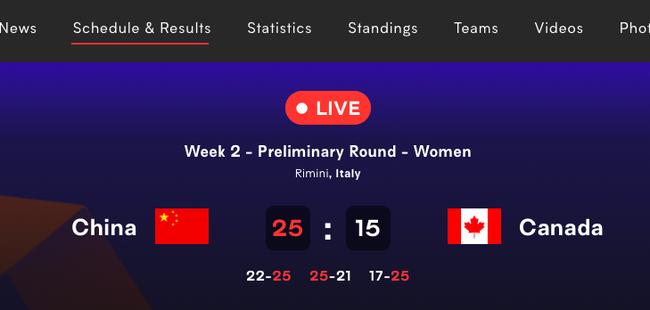 中加之战第四局:中国女排25-15拿下 进入决胜局