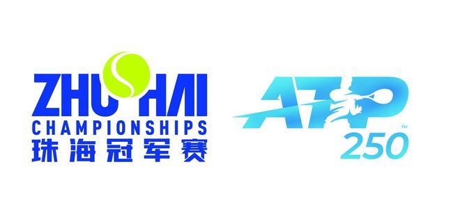 ATP250赛将在珠海进走