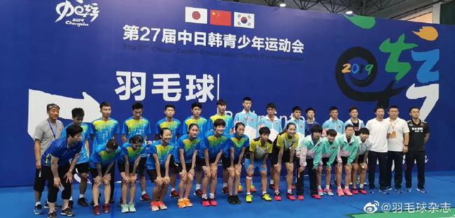 中日韩运动会长沙落幕 中国队夺羽毛球比赛双冠