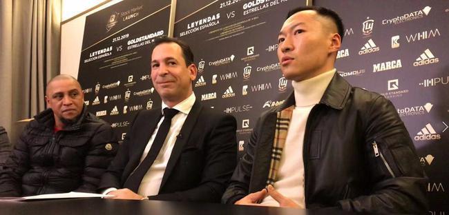 吴曦将参与全明星慈善赛 刚到马德里就看武磊进球