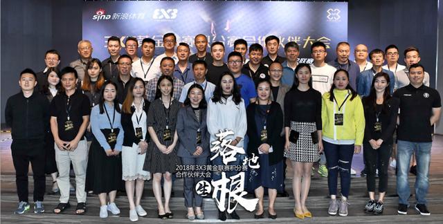 9月18日的3X3黄金联赛积分赛配相符友人大会,德瑞克体育代外就曾参与其中