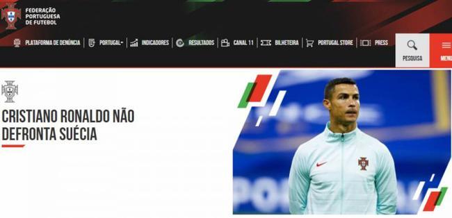 官方:C罗新冠检测阳性 暂时离开葡萄牙队