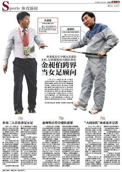 新京报截图