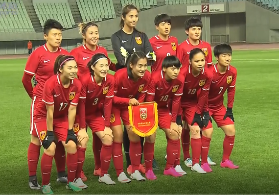 中国女足亚洲杯名单出炉