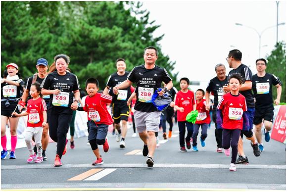 2018北京马拉松阿迪达斯亲子跑火力开赛 跑燃小宇宙