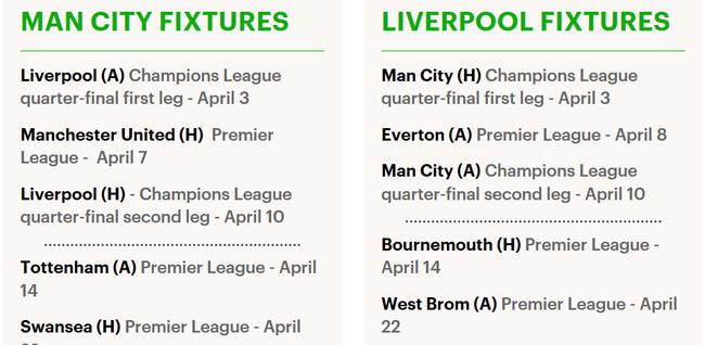 曼城和利物浦的赛程
