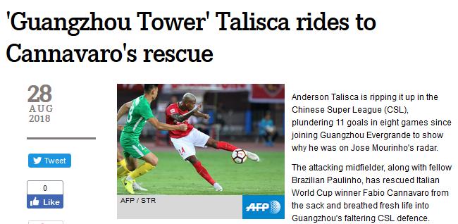法媒狂赞塔利斯卡:他是卡帅救星 再这样进巴西队