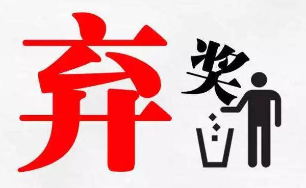 北上资金今日净流出29.79亿 贵州茅台净卖出3.66亿